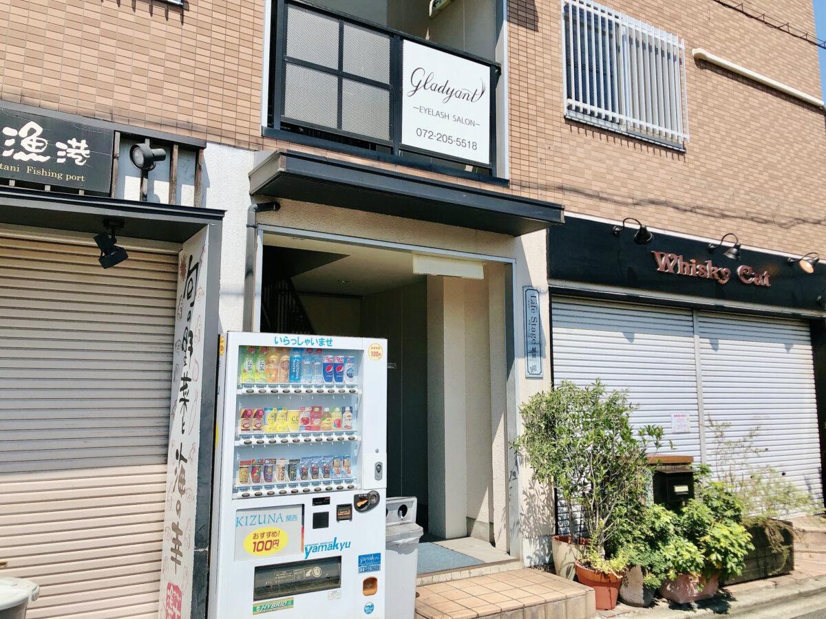 【新店情報】堺市北区・中百舌鳥に結果重視の小顔サロン『整体研究所KSラボ 中百舌鳥店』がオープンするみたい!: