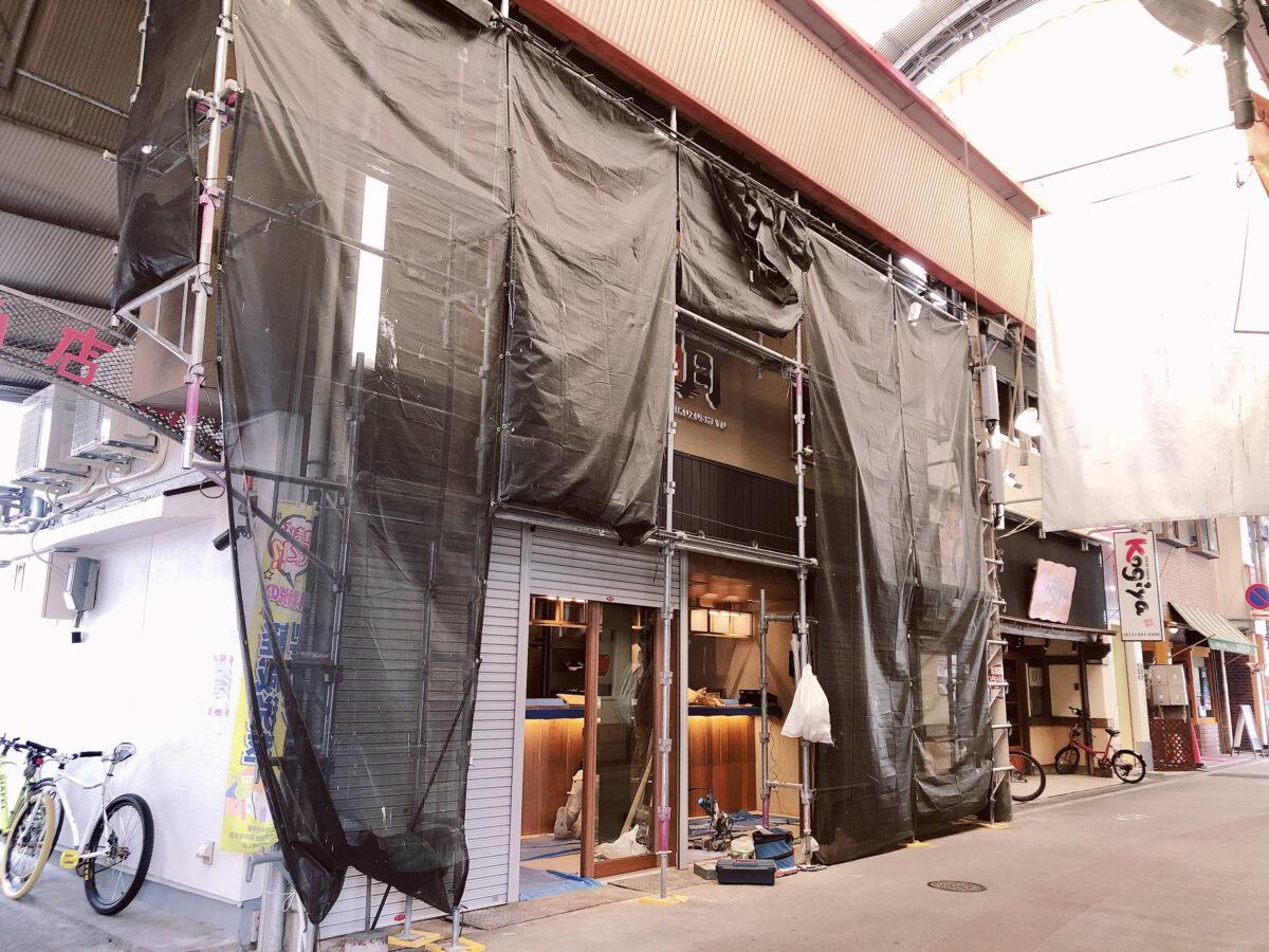 【新店情報】藤井寺市・藤井寺駅前北商店街に人気の肉寿司が食べられるお店『肉寿司酒場 有』がオープンするみたい♪: