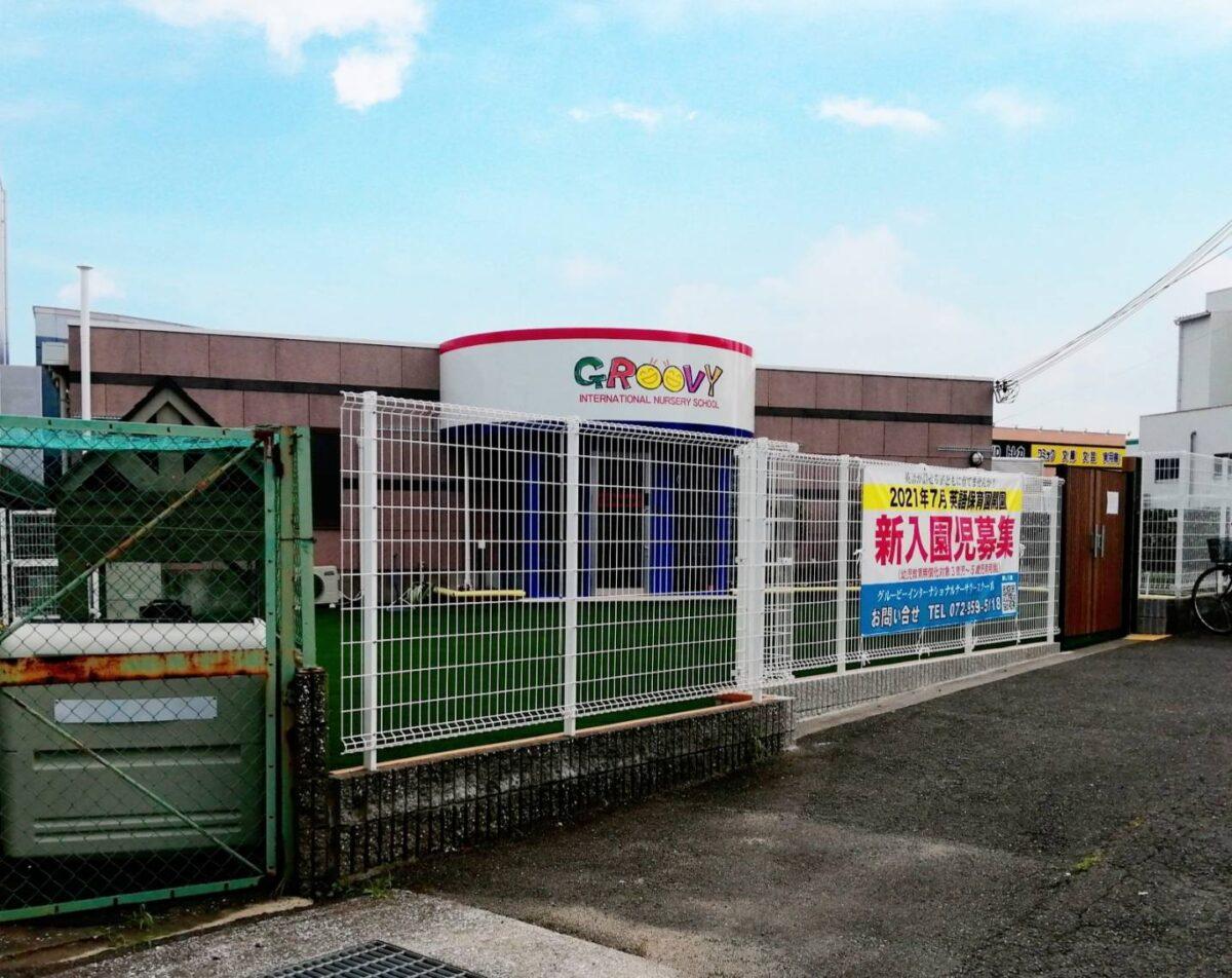 【祝オープン】羽曳野市・英語で過ごす保育園『INTERNATIONAL NURSERY SCHOOL』が開園されました♪: