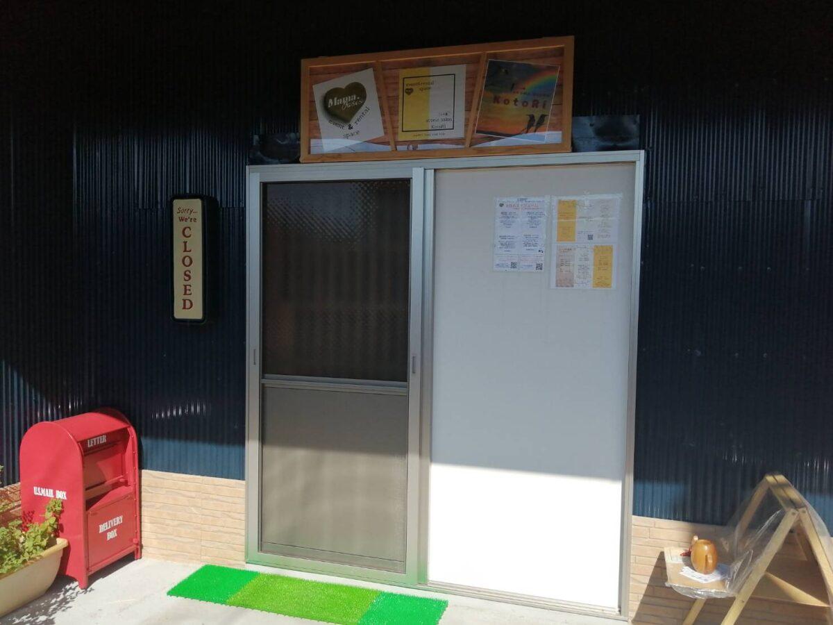 【祝オープン】松原市・ママのためのイベント&レンタルスペース『ママオアシス』がオープンされたようです♬: