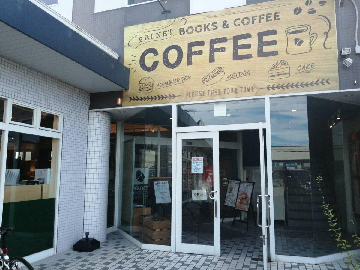 【リニューアル】大阪狭山市・本屋さんに併設されたブックカフェ『Books & coffee PALNET 狭山店』の店内が改装されたようです♬: