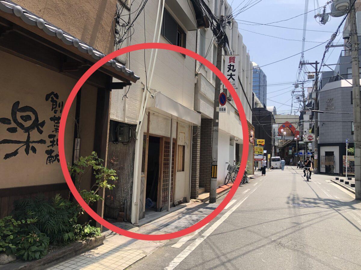 【新店情報】堺市堺区・堺東の人気店スリランカカレー『マーネル』がこちらに移転オープンするみたい!!: