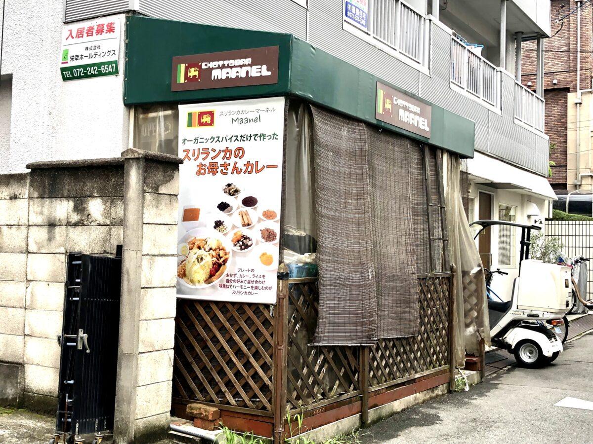 【移転されます】なんと!堺市堺区・堺東の人気店♡スリランカカレー 『マーネル』が移転されるみたいです!!: