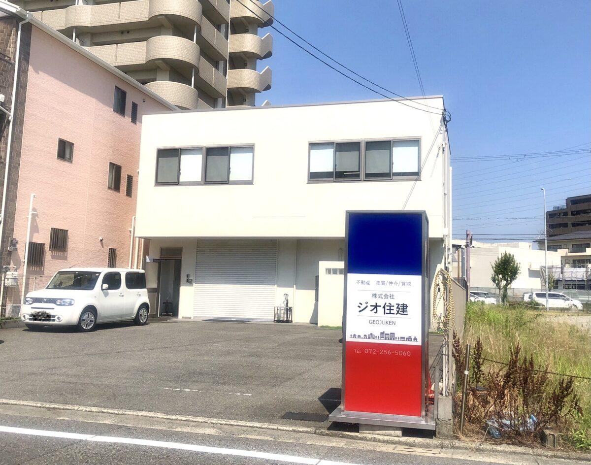 【祝移転オープン】堺市北区・中百舌鳥「鮨一花」跡地に『ジオ住建』&『アスプランニング設計部』が移転オープンしましたよ!: