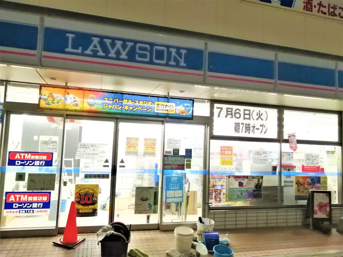 【2021.7/6リニューアル予定】堺市西区・上野芝駅前にある『ローソン上野芝駅前店』が店内工事の為休業されています: