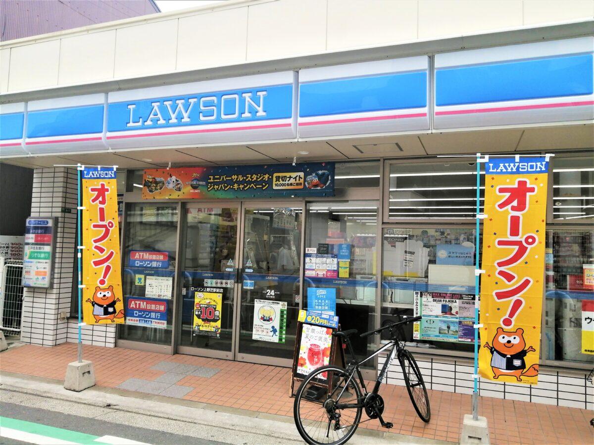 【2021.7/6(火)リニューアルopen♪】堺市西区・3日間限定セール開催中!『ローソン上野芝駅前店』がリニューアルオープンしたよ!: