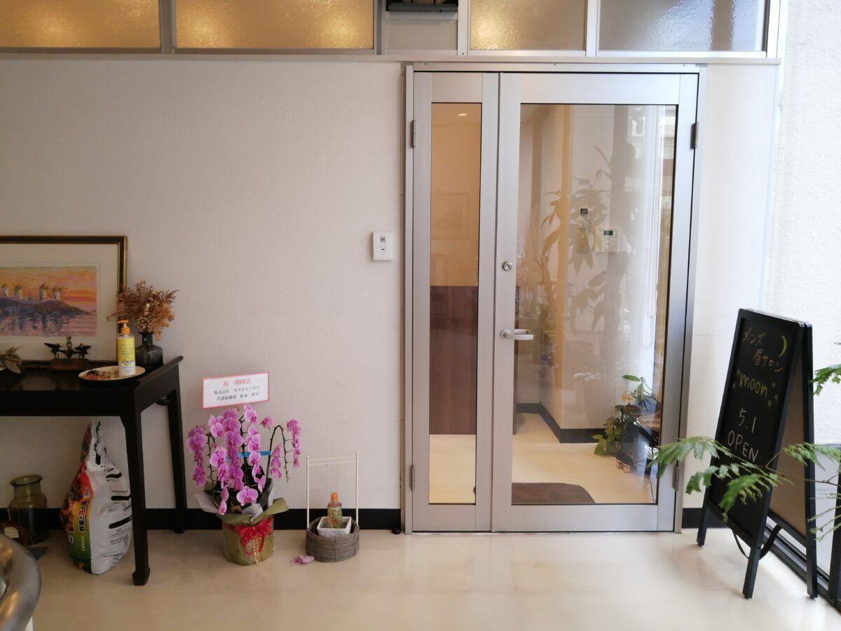 【祝オープン】堺市堺区・オーダーメイドでこだわりの目元を作り上げる☆『メンズ眉サロンmoon』がオープンしましたよ!:
