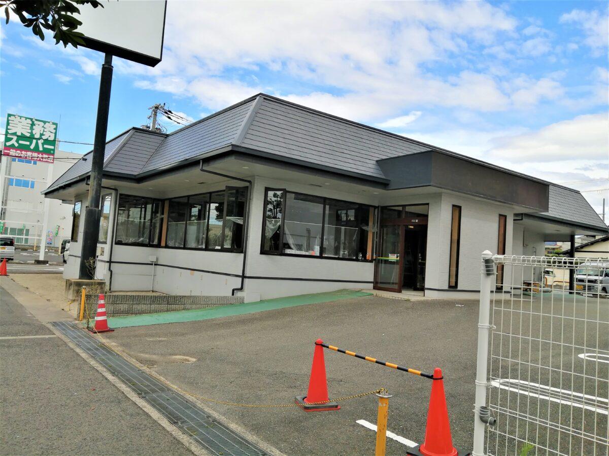 【新店情報】堺区・旭ヶ丘中町交差点の前にあった「なごみらいす」跡地がついに動き出したよ!オープン予定の店舗は。。。: