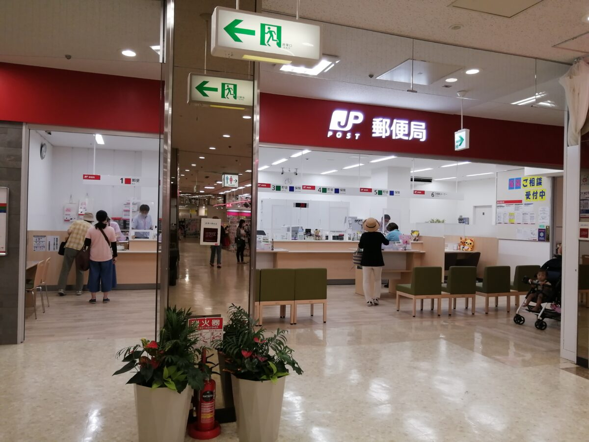 【2021.6/28移転オープン】堺市西区・おおとりウイングス2階に『堺鳳東郵便局』が移転オープンしましたよ!: