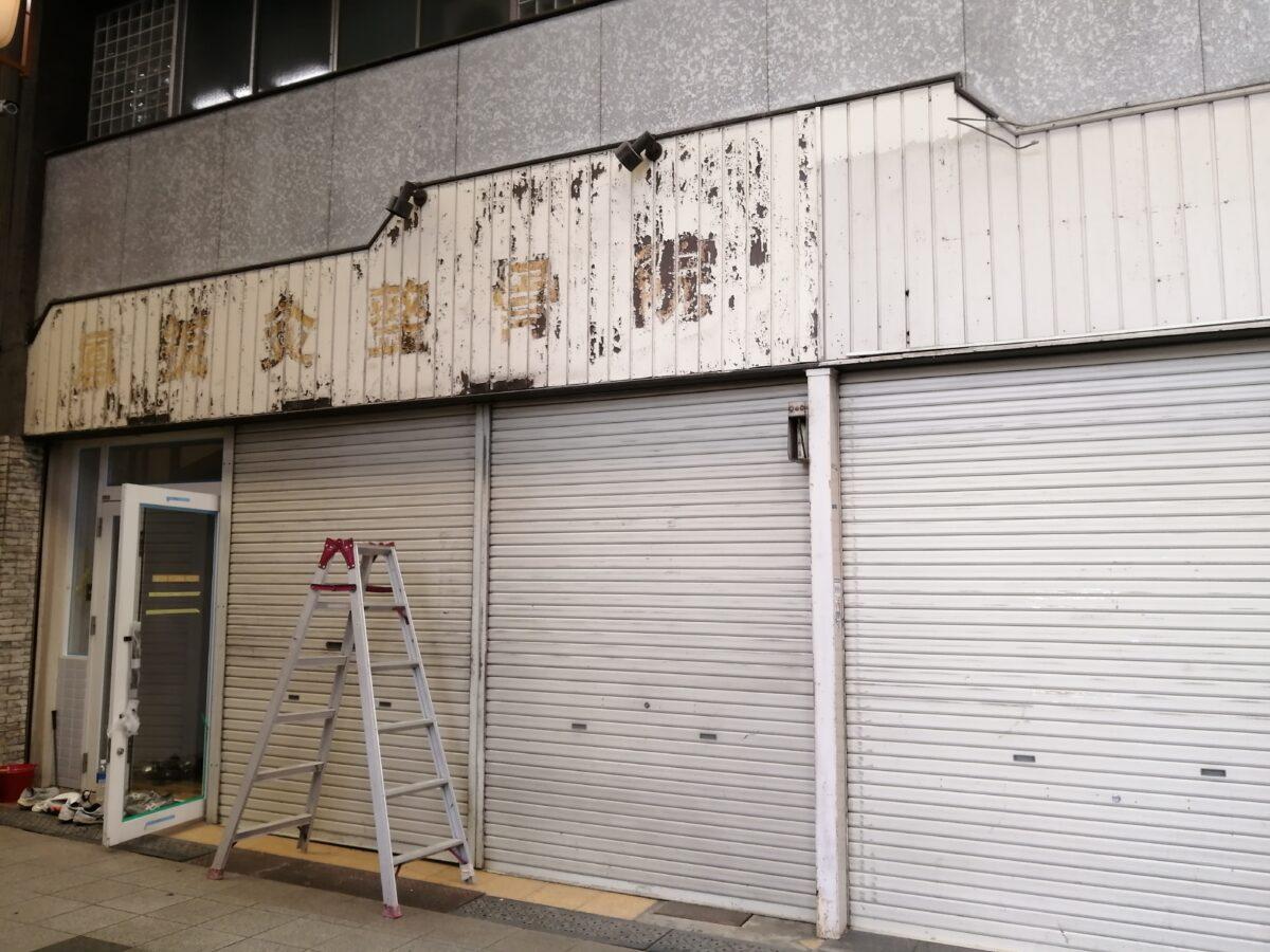 【新店情報】堺市西区・鳳駅前に梅田で人気の髪質改善ヘアサロンがオープンするみたいです!: