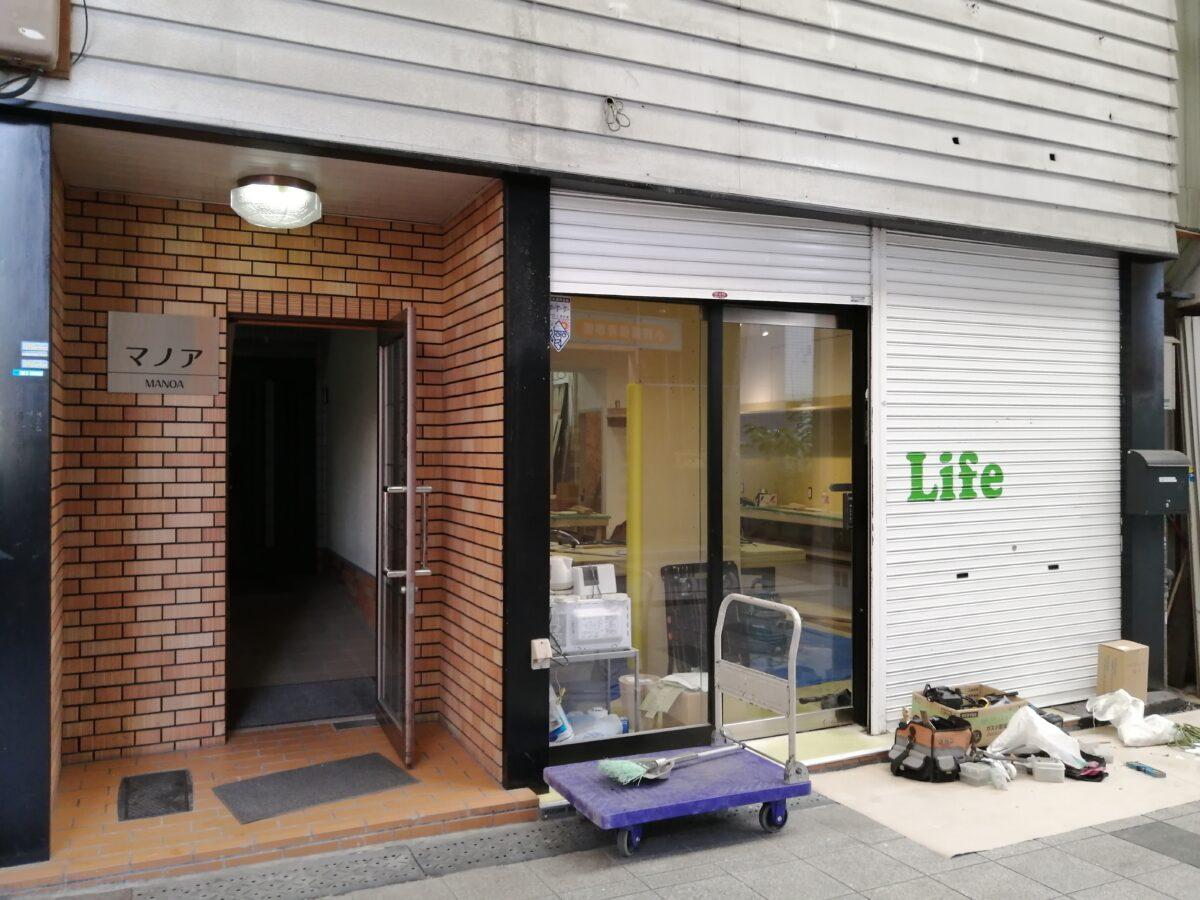 【新店情報】堺市西区・鳳本通商店街内のsecond LIFE跡地が工事中!新しくお店がオープンするみたいです!: