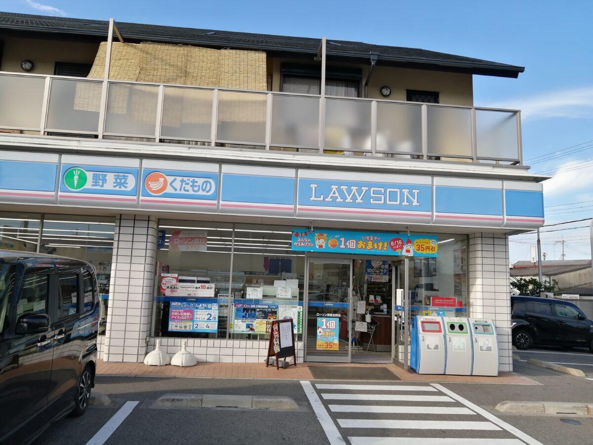 【閉店】堺市西区・TOTO堺ショールームの並びにある『ローソン堺鳳北町店』が7/31で閉店するみたいです。。。: