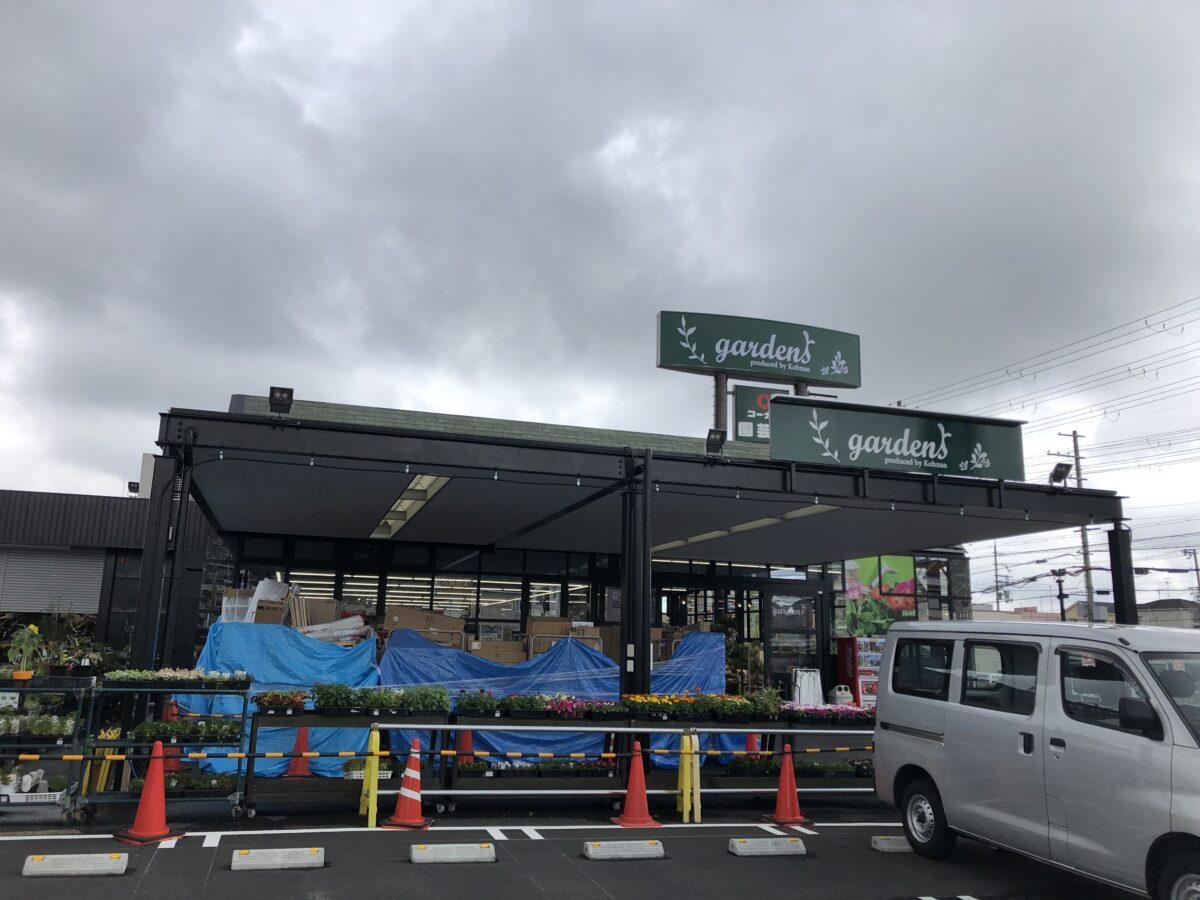 【2021.6/14オープン♪】堺市中区・310号線沿いに『コーナン園芸館』とサイクルプラザが同日オープンしましたよ~!!: