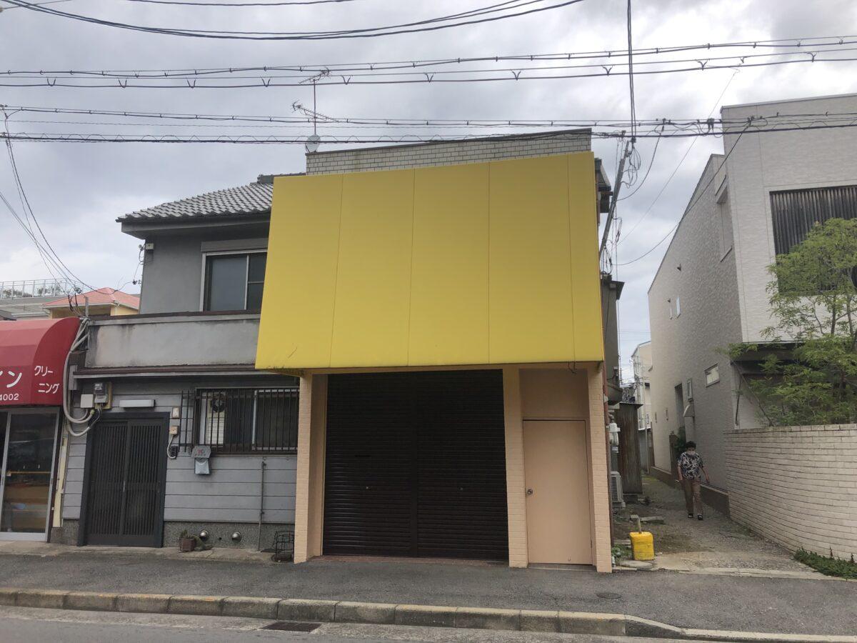 【オープン日判明♪】堺区・東湊駅の近くに『唐揚げ専門店こうき』がもうすぐオープンするよ~!: