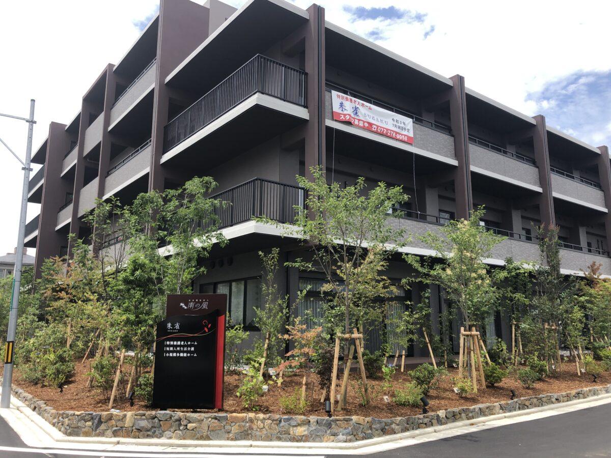 【2021.7/1*新規開設!!】堺市駅の近くに『特別養護老人ホーム 朱雀』が開設されました!: