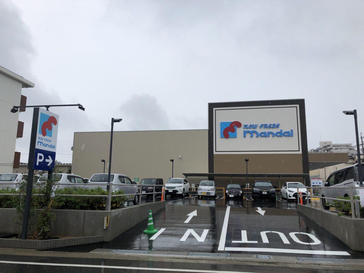 【オープン日が分かったよ~♪】堺市中区・深井に『万代堺深井店』が堂々オープンするよ~!: