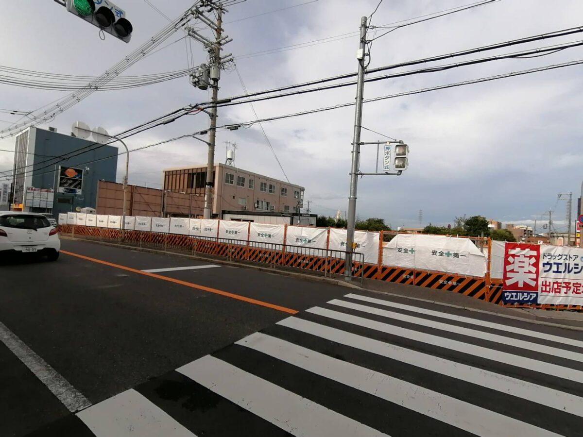 【2021.11月オープン予定】堺市中区『ライフ深井店』の跡地にできる「ウェルシア」の続報です!: