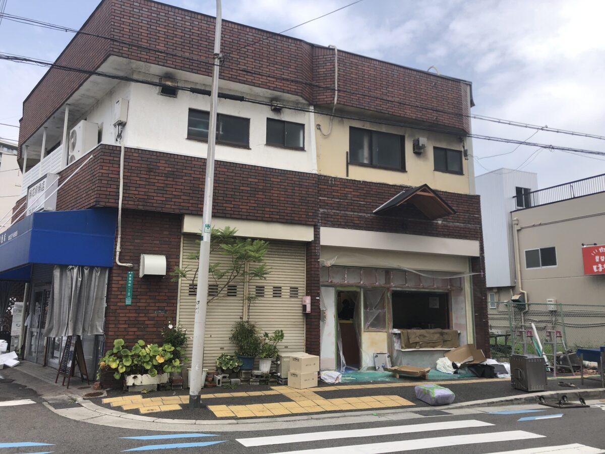 【新店情報】堺市駅の近くに『から揚げ 鶏パリス 堺市駅前店』がオープンするみたい!: