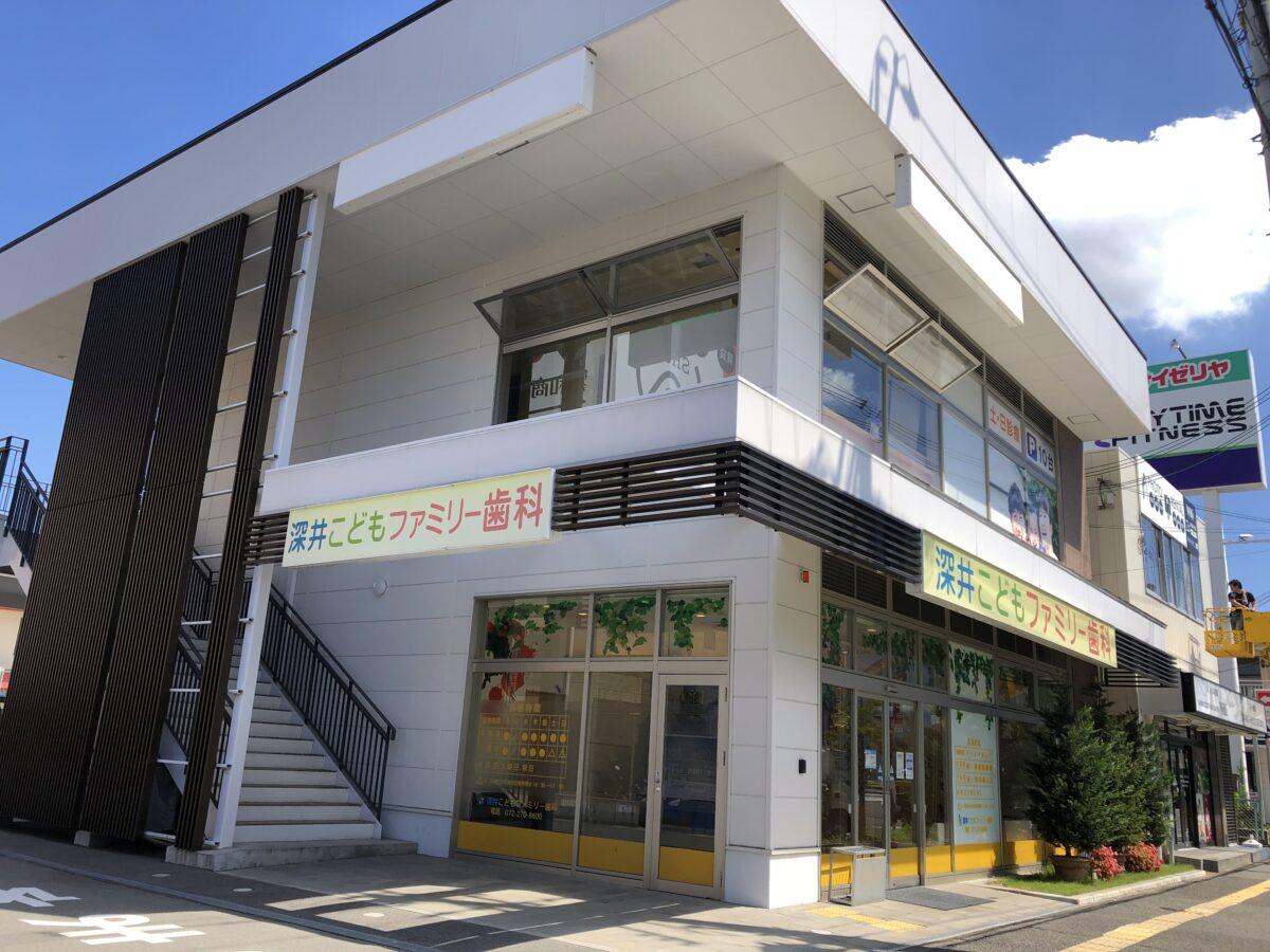 【新店情報】堺市中区・深井駅前の「深井こどもファミリー歯科」の2階にオープンする飲食店は・・・!?: