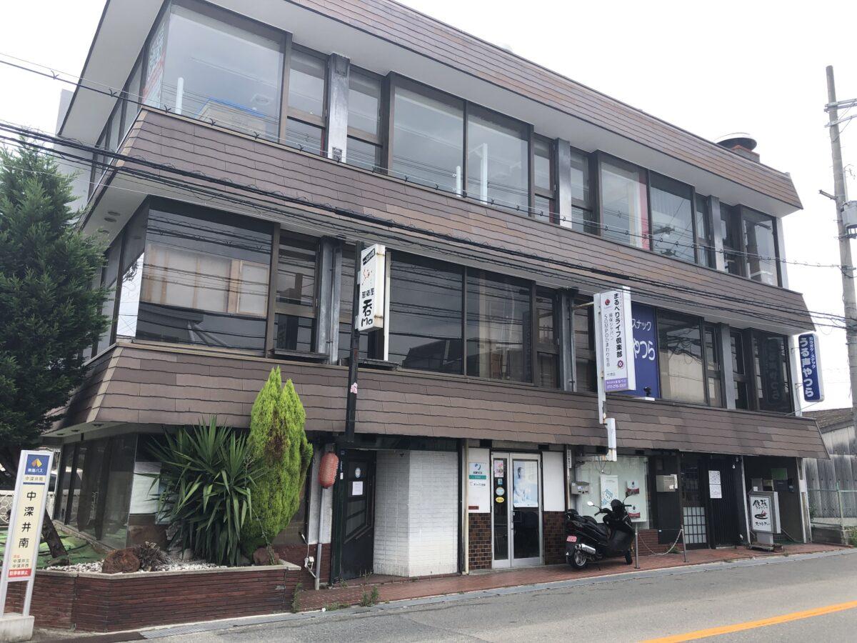 【新店情報】堺市中区・深井中町にキックボクシングジム『Determination』がオープンするみたい!: