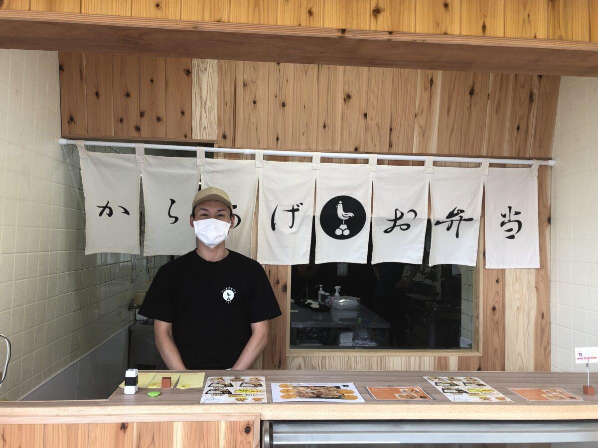"""【祝オープン】堺区・東湊に""""ダシの効いた♪こだわり漬けダレ""""の肉汁が溢れ出す!!『からあげ専門店 こうき』がオープンしましたよ!:"""