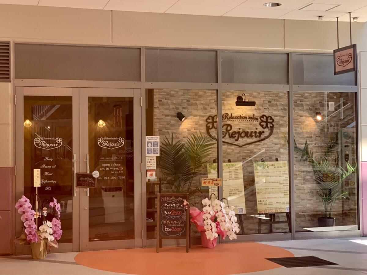 【祝オープン】堺市南区・アクロスモール泉北★B館1Fにリラクゼーションサロン『リジュール』がオープン♪: