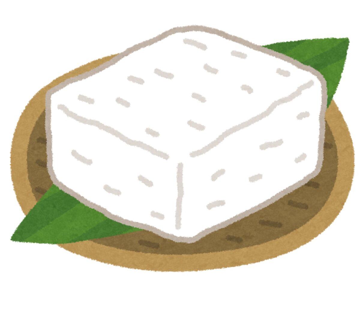 【イベント】2021.9/11(土)~26(日)土日開催☆堺市西区・濃厚な豆腐本来の味が楽しめる♪『伏見屋』の催事販売☆@おおとりウイングス: