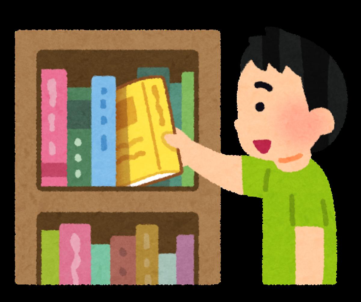 【2021.8/6(金)から全4回開催】堺市南区★子ども司書になろう!南図書館で『子ども司書養成講座』が開催されるよ♪参加無料&申込は7/7(水)から!!: