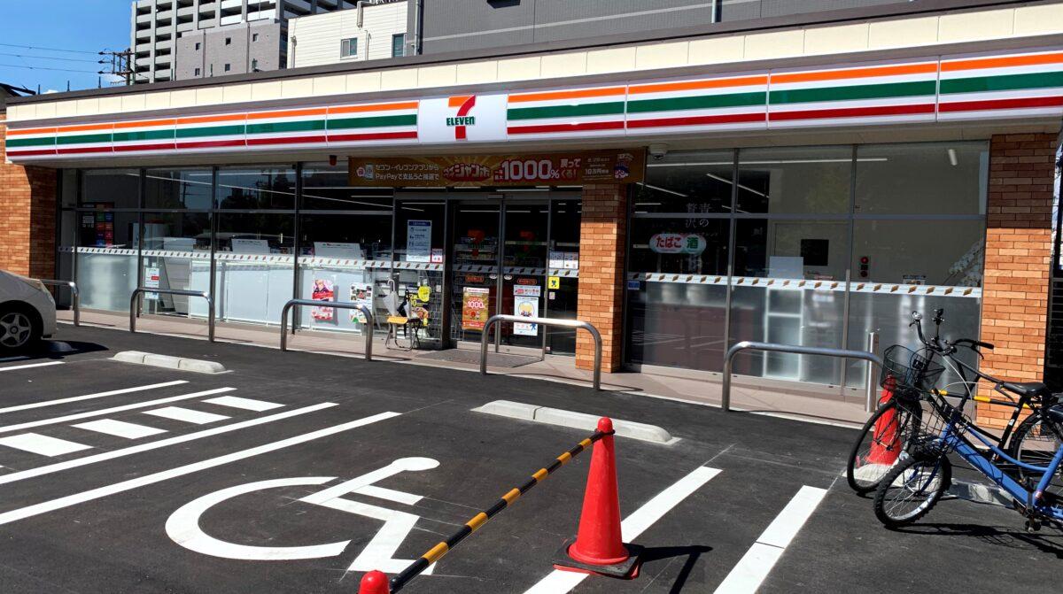 【祝オープン】堺市堺区★7月29日★山之口商店街近く『セブンイレブン堺大町東3丁店』がついにオープンしました♪: