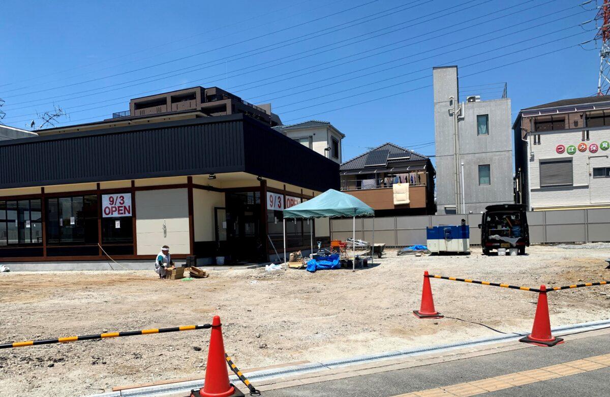 【新店情報】堺市北区★9月3日予定★ときはま線沿いで現在工事中のあの場所にオープンするのは続々出店中の人気店みたい!!: