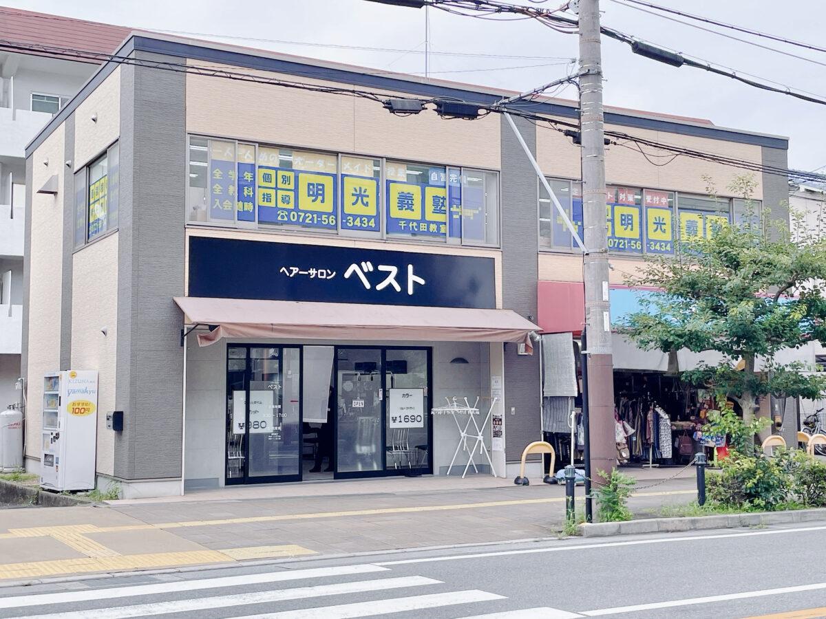 【新店情報】河内長野市・千代田駅から徒歩約3分の便利な場所に『ヘアーサロン ベスト千代田店』がオープンしました!:
