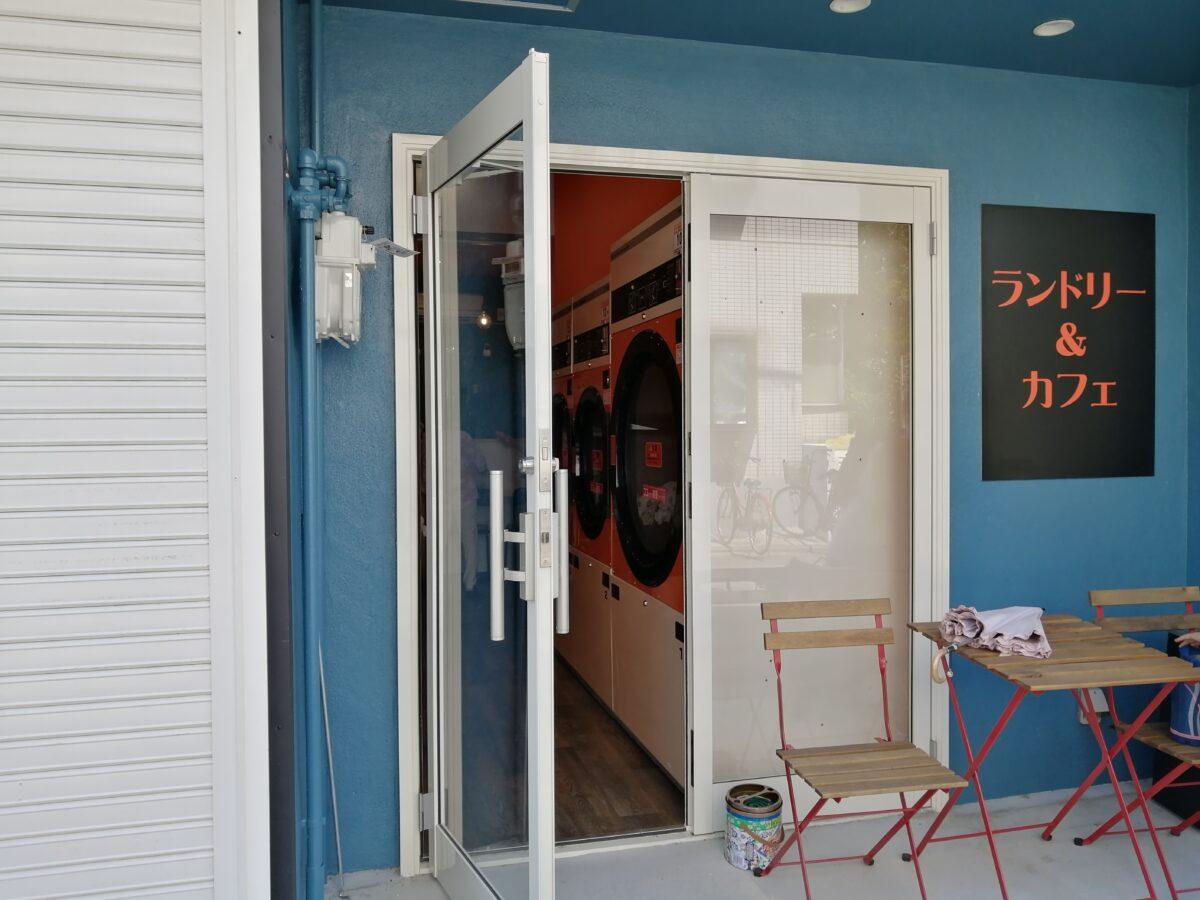 【祝オープン】堺市堺区・ワンコインのヘルシーランチも人気!!コインランドリーとオシャレなカフェのコラボ☆『ランドリー&カフェ』がオープンしたよ!: