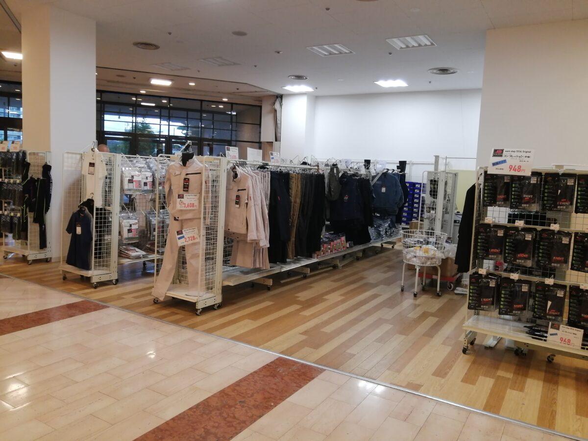 【祝オープン】堺市西区・おおとりウイングス1Fに作業服専門店『ワークショップ トータル』がオープンしました!: