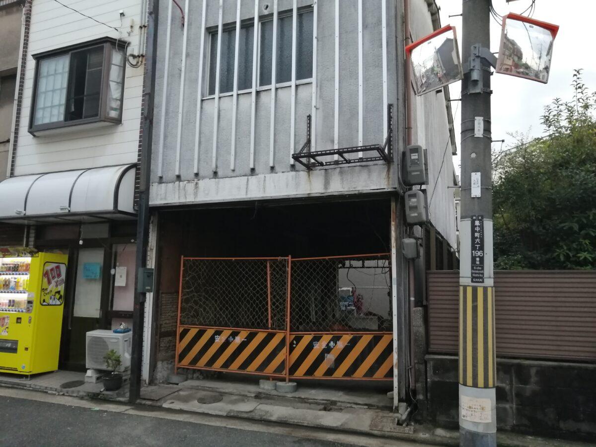 【新店情報】堺市西区・大鳥大社近くのスーパーマルシゲの並びにコインランドリーがオープンするみたいです!: