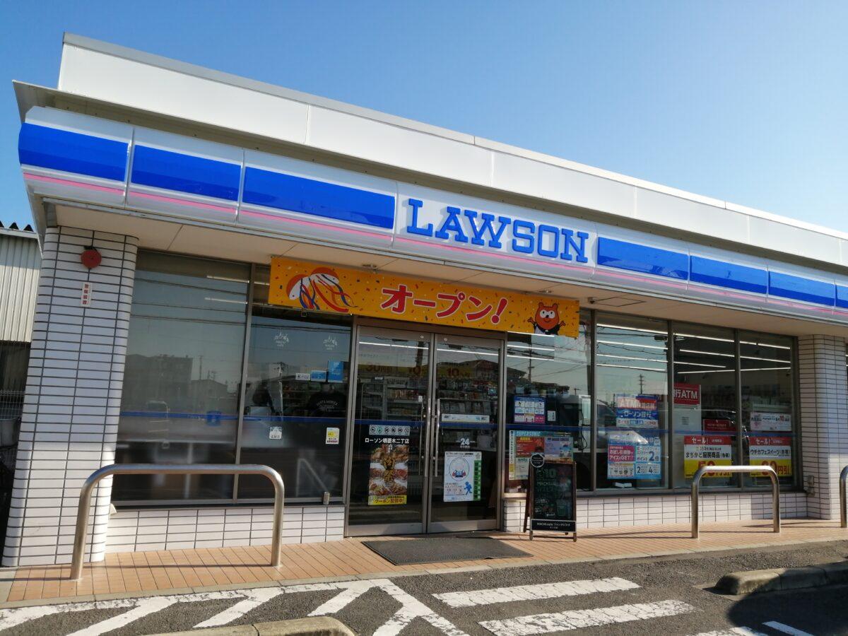 【リニューアル】堺市西区・関西スーパー近くにある『ローソン堺菱木二丁店』がリニューアルオープンしました!: