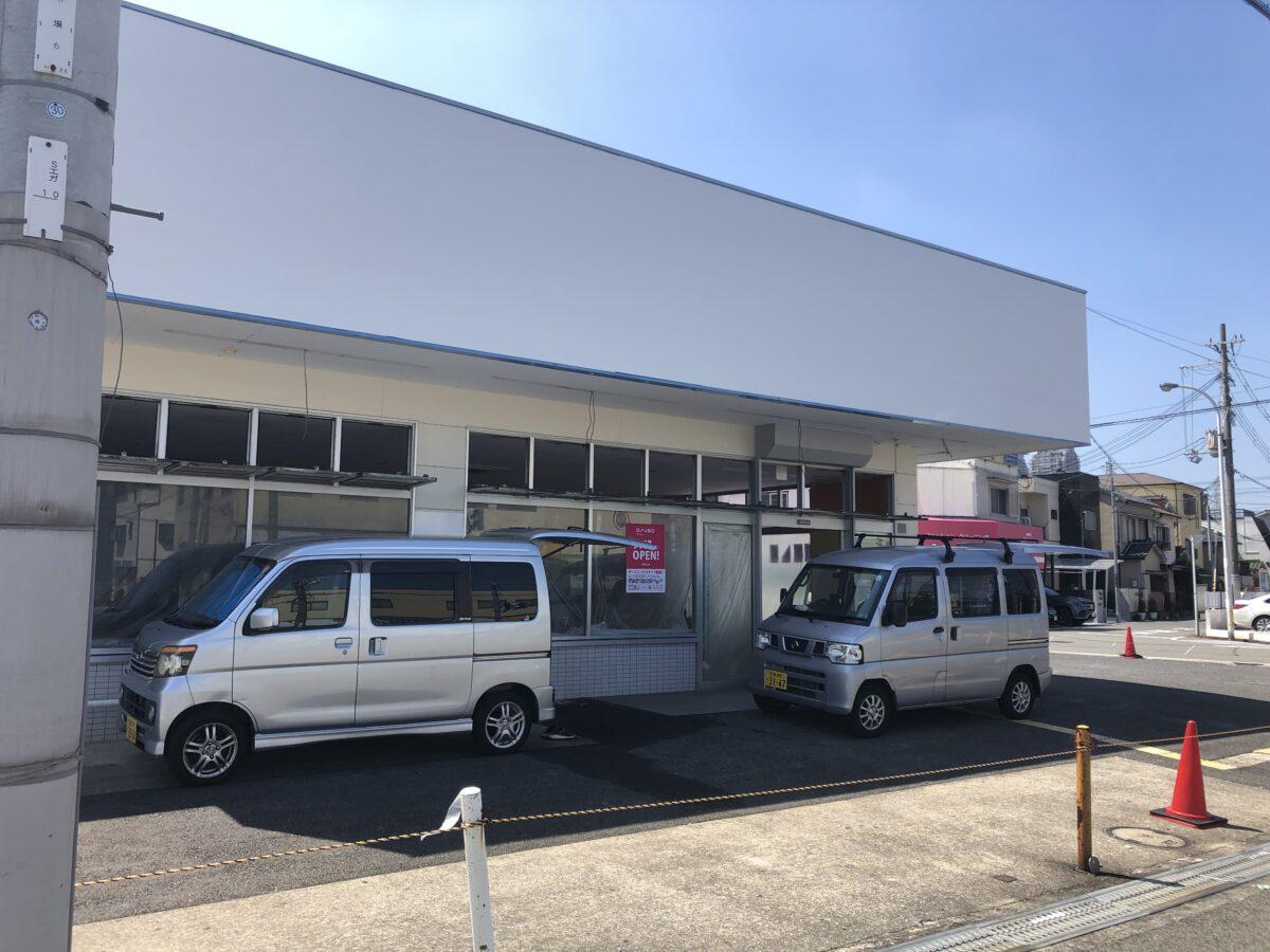 【新店情報】堺市北区・浅香山のココス並びの「ゲオ」跡地にできるのは・・・あの超人気のお店ができるみたいー!!: