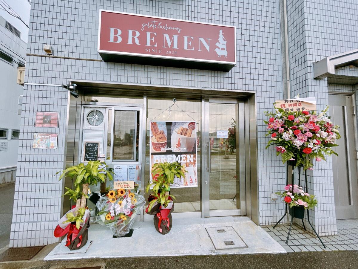 【祝オープン】ジェラート&スペインチュロスのお店『BREMEN(ブレーメン)』がオープンしました!@松原市: