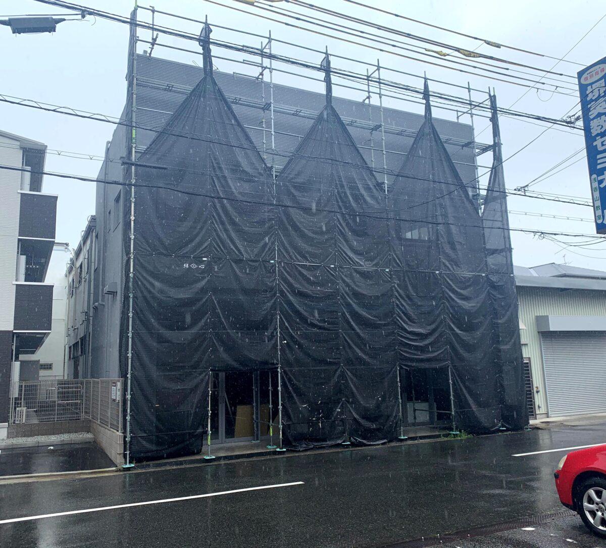 【新店情報】堺市堺区・浅香山駅近くで現在工事中のあの場所には・・・オシャレカフェ『THE base Cafe Dining 浅香山』が出来るみたい!!: