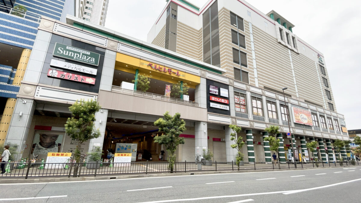 【新店情報】堺市東区・北野田ベルヒル1Fに豪華な美味しいお弁当『割烹お惣菜ととや 北野田店』がオープンするみたい: