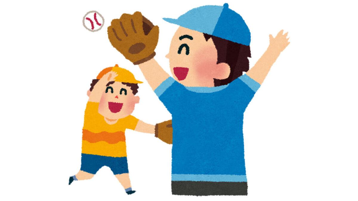 【イベント】藤井寺市・元プロ野球選手がキャッチボール指導してくれる『野球教室&キャッチボールクラッシックin藤井寺』が開催されますよ!: