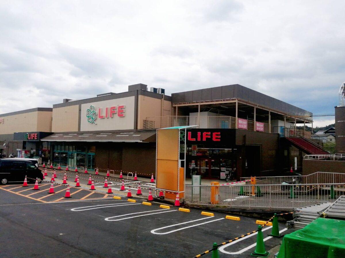 【リニューアル】富田林市・改装前セールもやってるよ♪『ライフ滝谷店』がリニューアルするみたい!: