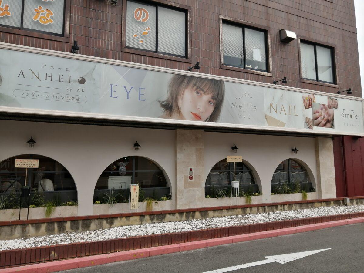 【祝オープン】堺市北区・専任アイコーディネーターが丁寧なカウンセリング☆北花田駅前にアイラッシュサロン『Mellis EYE BEAUTY 』がオープンしました!: