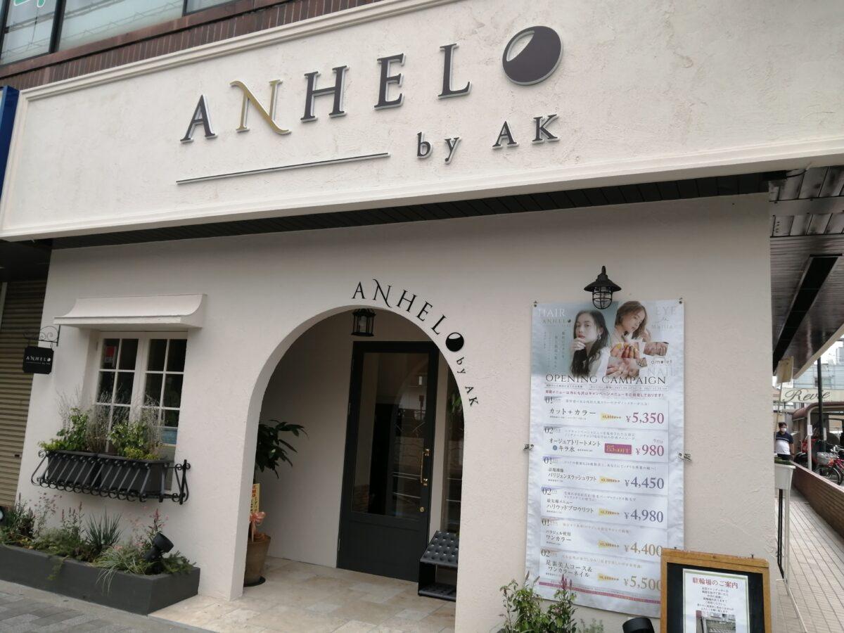 【リニューアル】堺市北区・北花田駅前のヘアサロン『ApaKabar北花田店』が『ANHELO by AK(アネーロバイエーケー)』になってリニューアルオープンしたよ!: