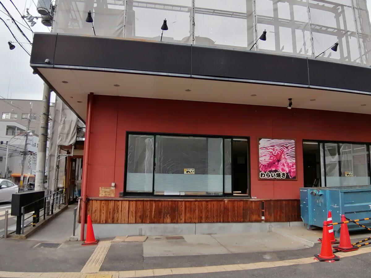 【新店情報】堺市西区・おおとりウイングスの並びにラーメン屋さんがオープンするみたいです!: