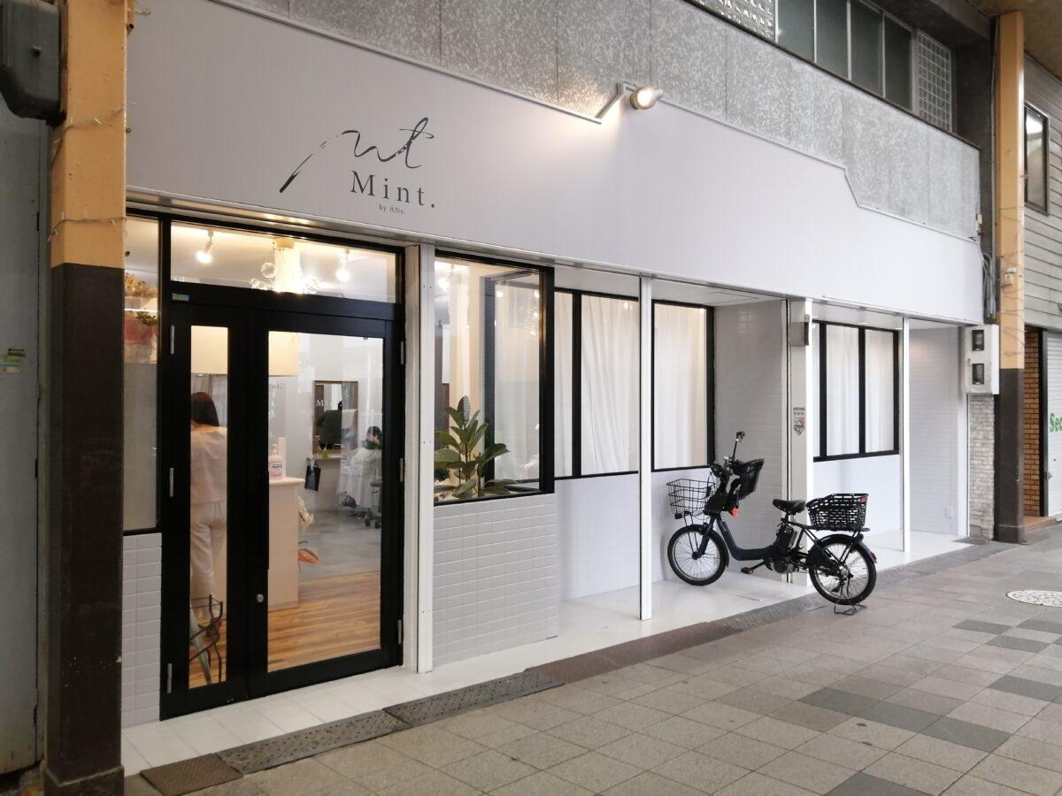 【祝オープン】堺市西区・髪質改善に自信あり!!梅田で人気のヘアサロン『堺鳳Mint.(ミント)』が鳳本通商店街にオープンしたよ!: