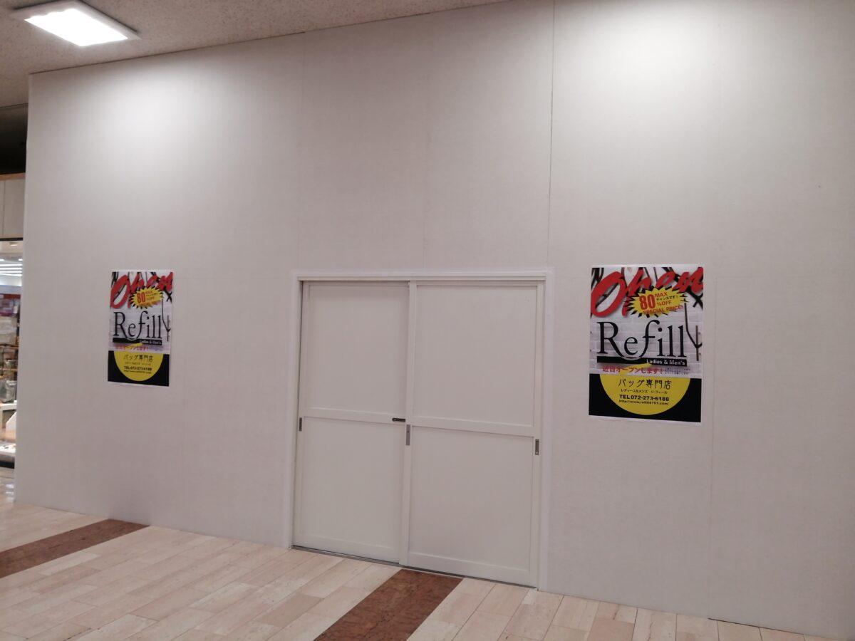 【新店情報】堺市西区・おおとりウイングス1階にバッグの専門店がオープンするみたいです!: