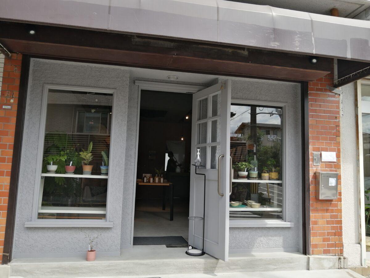 【祝オープン】堺市東区・優しい空気の流れるお店♪本&雑貨のセレクトショップ『本と道具ilo(イロ)』が北野田駅前にオープンしています!: