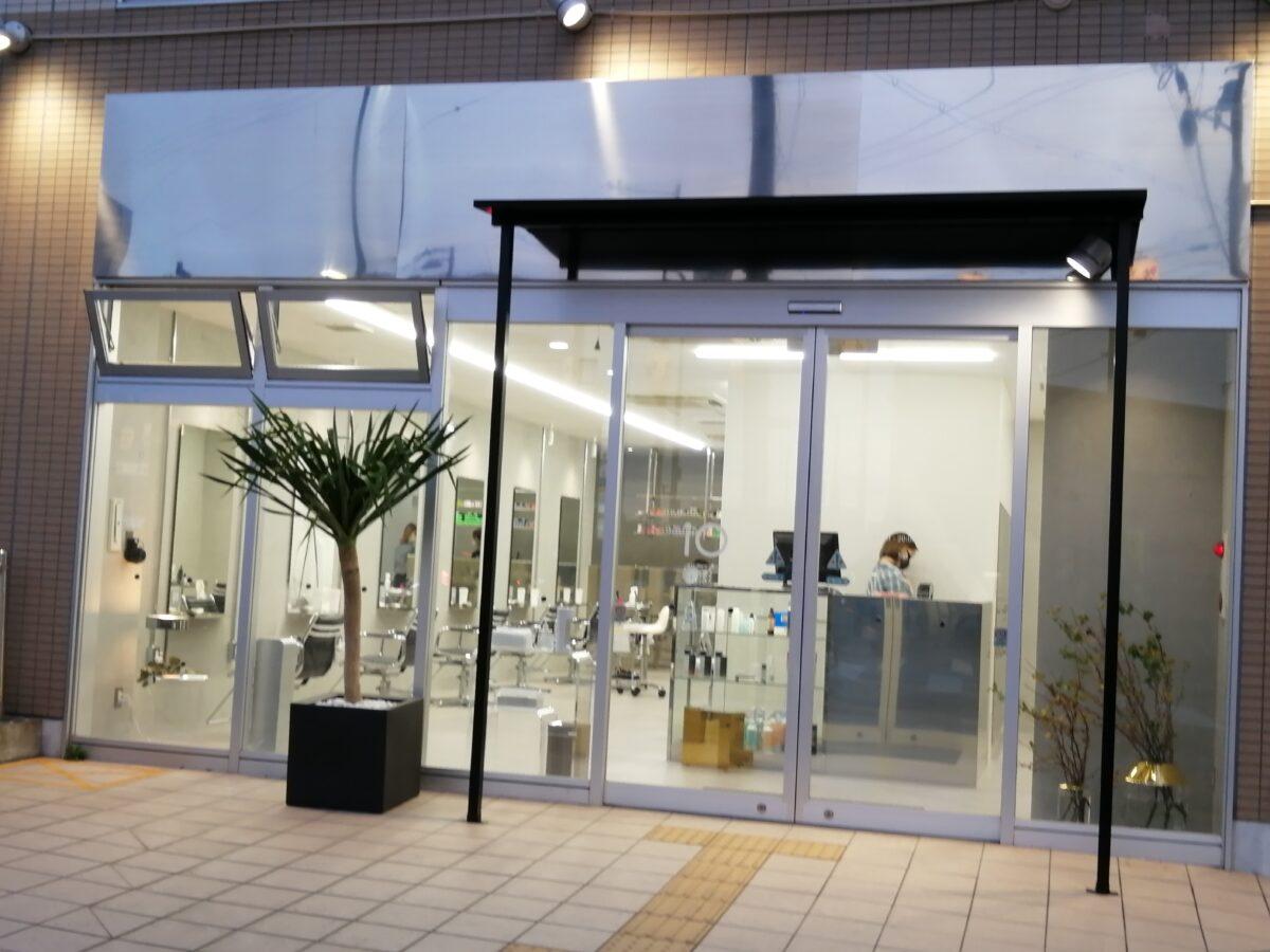 【リニューアル】堺市西区・鳳駅前のヘアサロン『sopomuta by tiravento』が店名も新たに『io tiravento』になってリニューアルオープンしていますよ!: