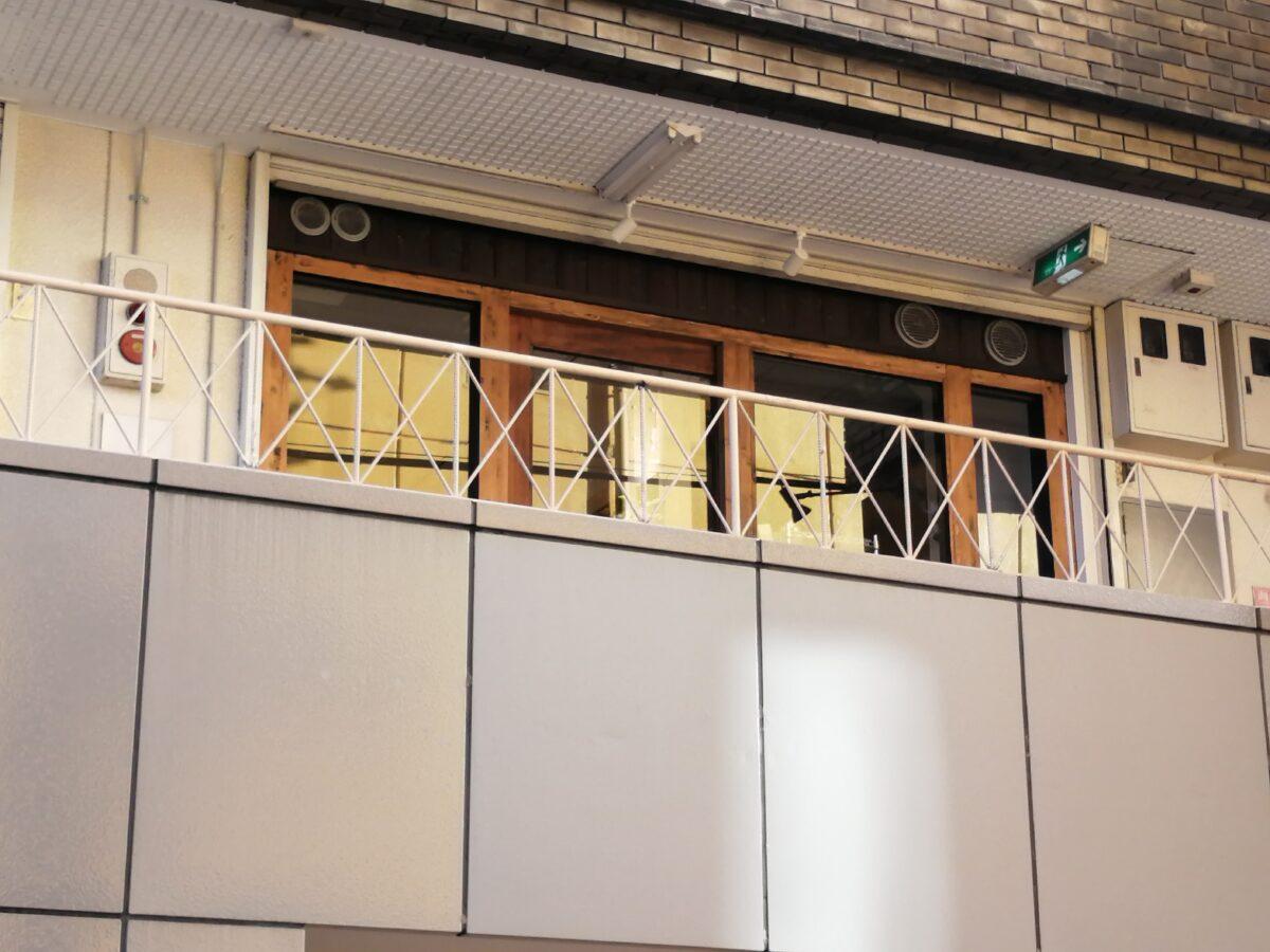 【新店情報】堺市堺区・三国ヶ丘駅前に本格イタリアンのお店がオープンするみたいです!※一部訂正あり: