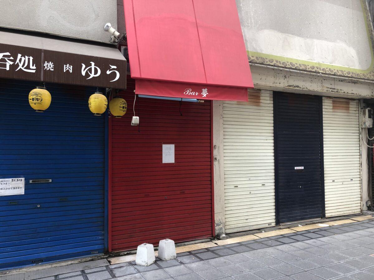 【祝オープン】堺東商店街に可愛いアイス屋さん『HASHTAG』ができたみたい♪: